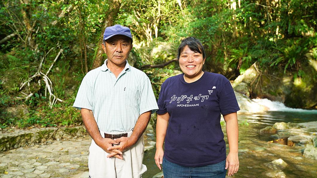 渡博道さんと渡陽子さん