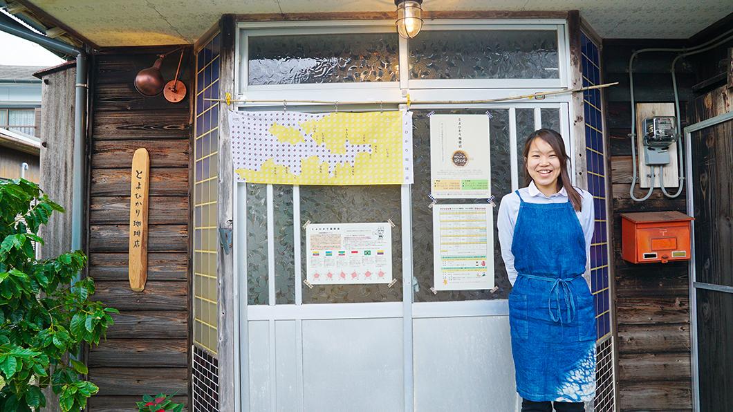 宇検村「とよひかり珈琲店」外観