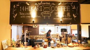 14の集落に想いを込めて。村の人の憩いの古民家カフェ「とよひかり珈琲店」が宇検村にオープン