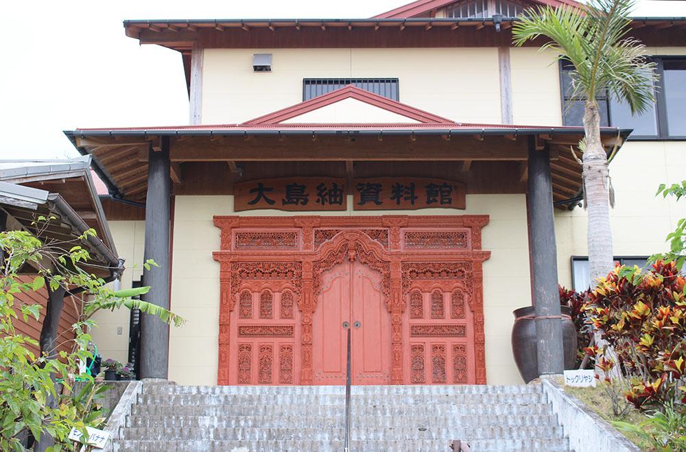 ブラ奄美:大島紬資料館