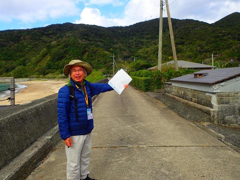 加計呂麻島ガイド富永さん