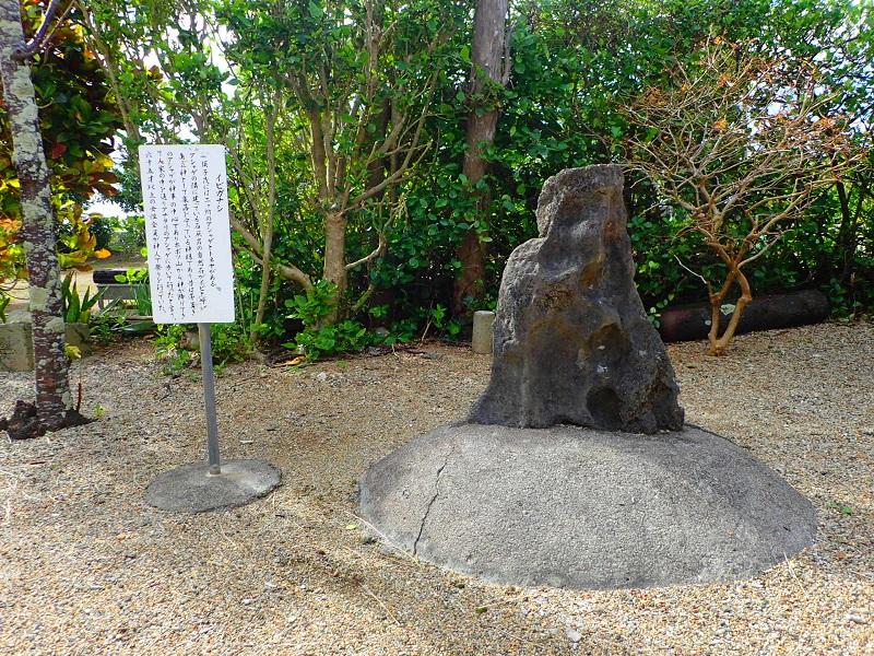 加計呂麻島の須子茂イビガナシ