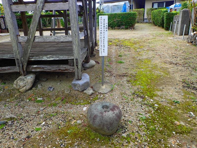 須子茂力石