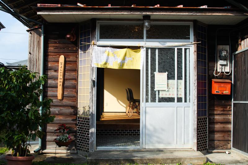 宇検村にあるとよひかり珈琲店の外観