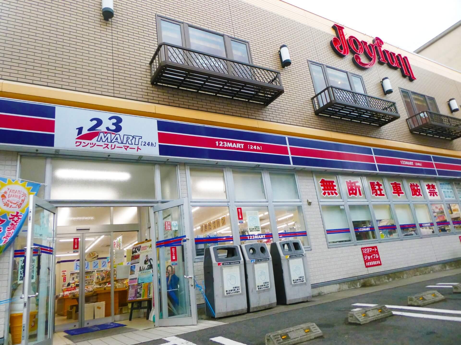 123マートJoyfulジョイフルファミリーレストラン入舟店外観写真P1030015