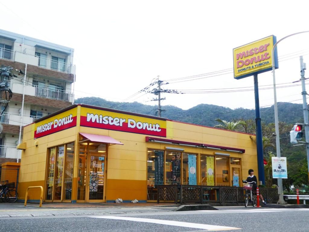 ミスタードーナツ奄美大島店