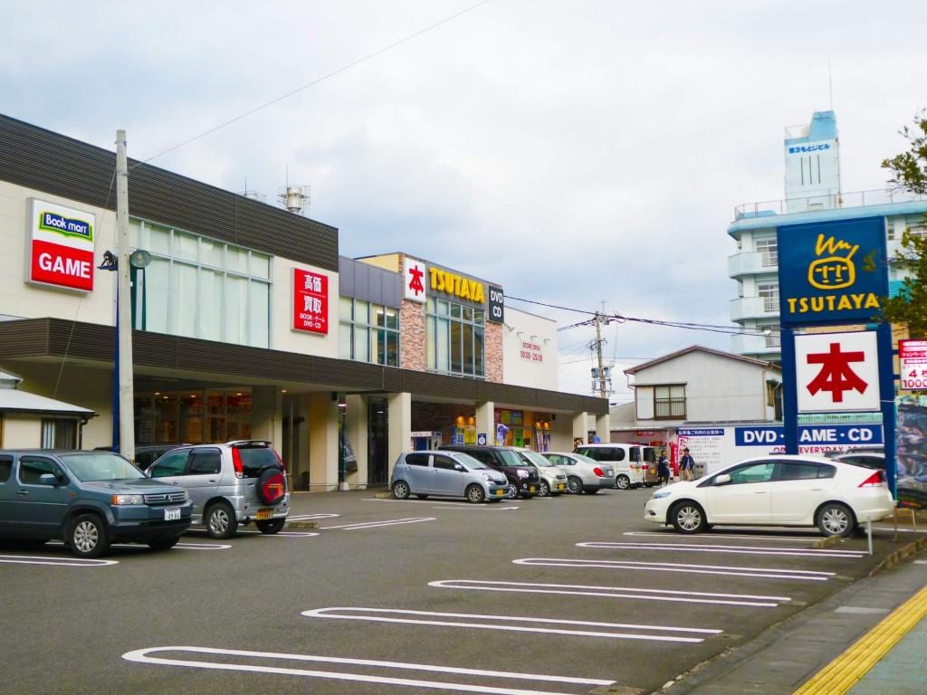 ツタヤ奄美大島店