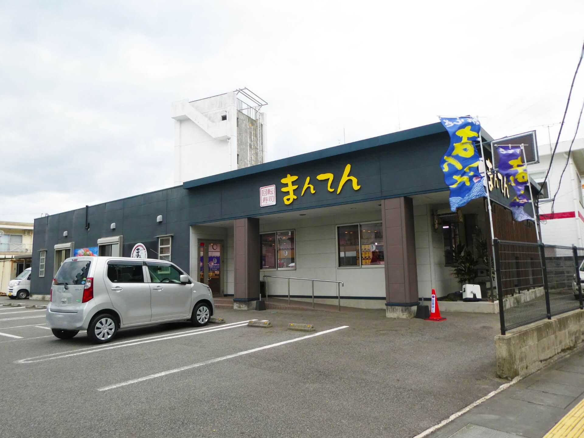 奄美大島 回転寿司まんてん