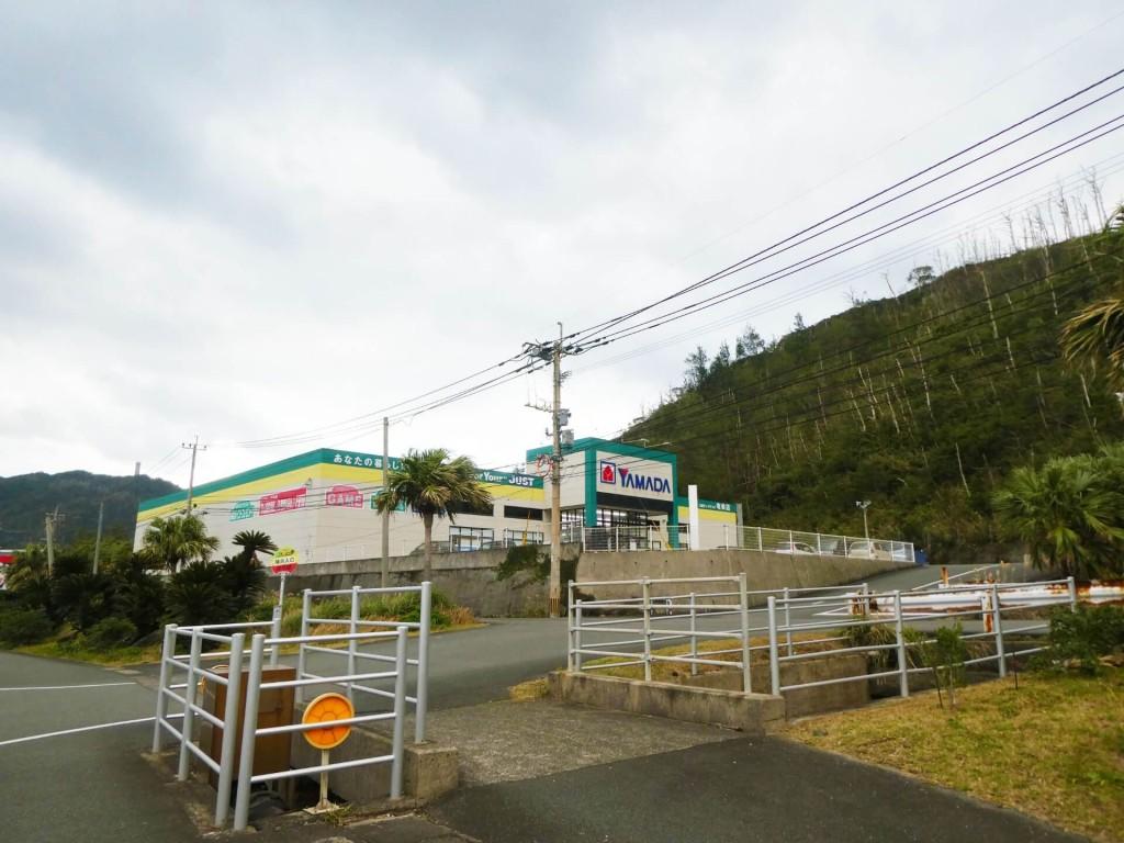 ヤマダ電機奄美大島店