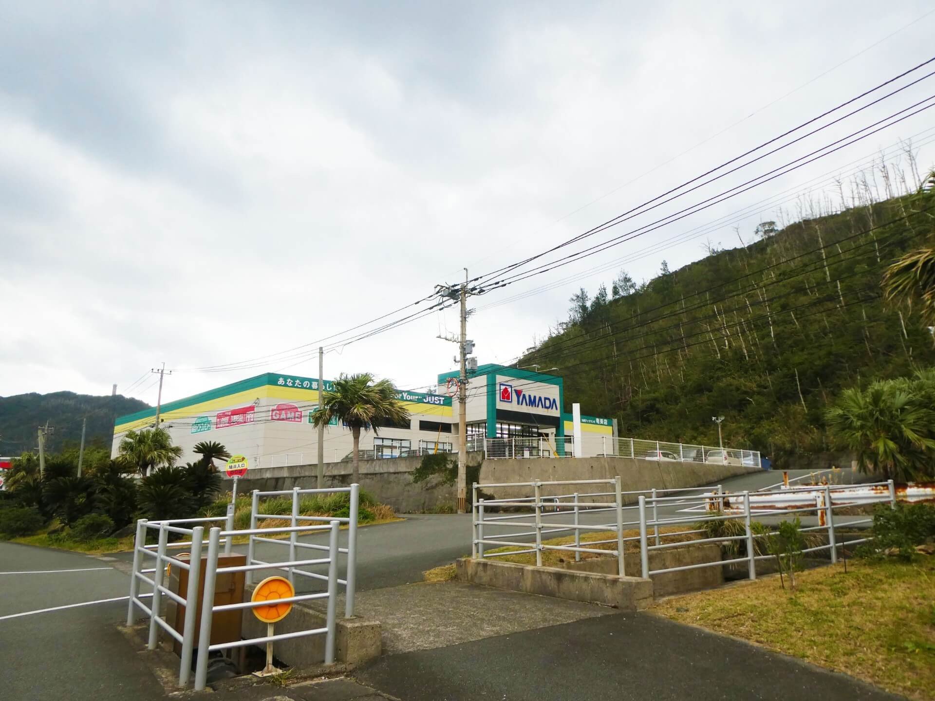 ヤマダ電機九州テックランド奄美店外観写真P1030034
