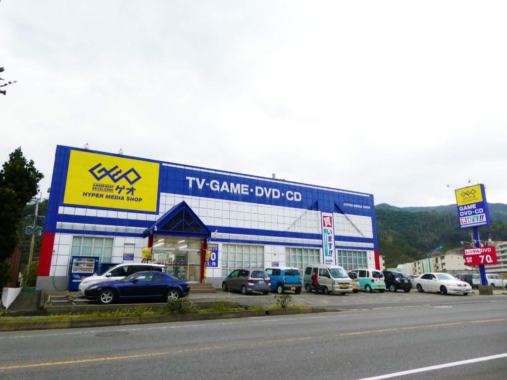 ゲオ奄美大島店