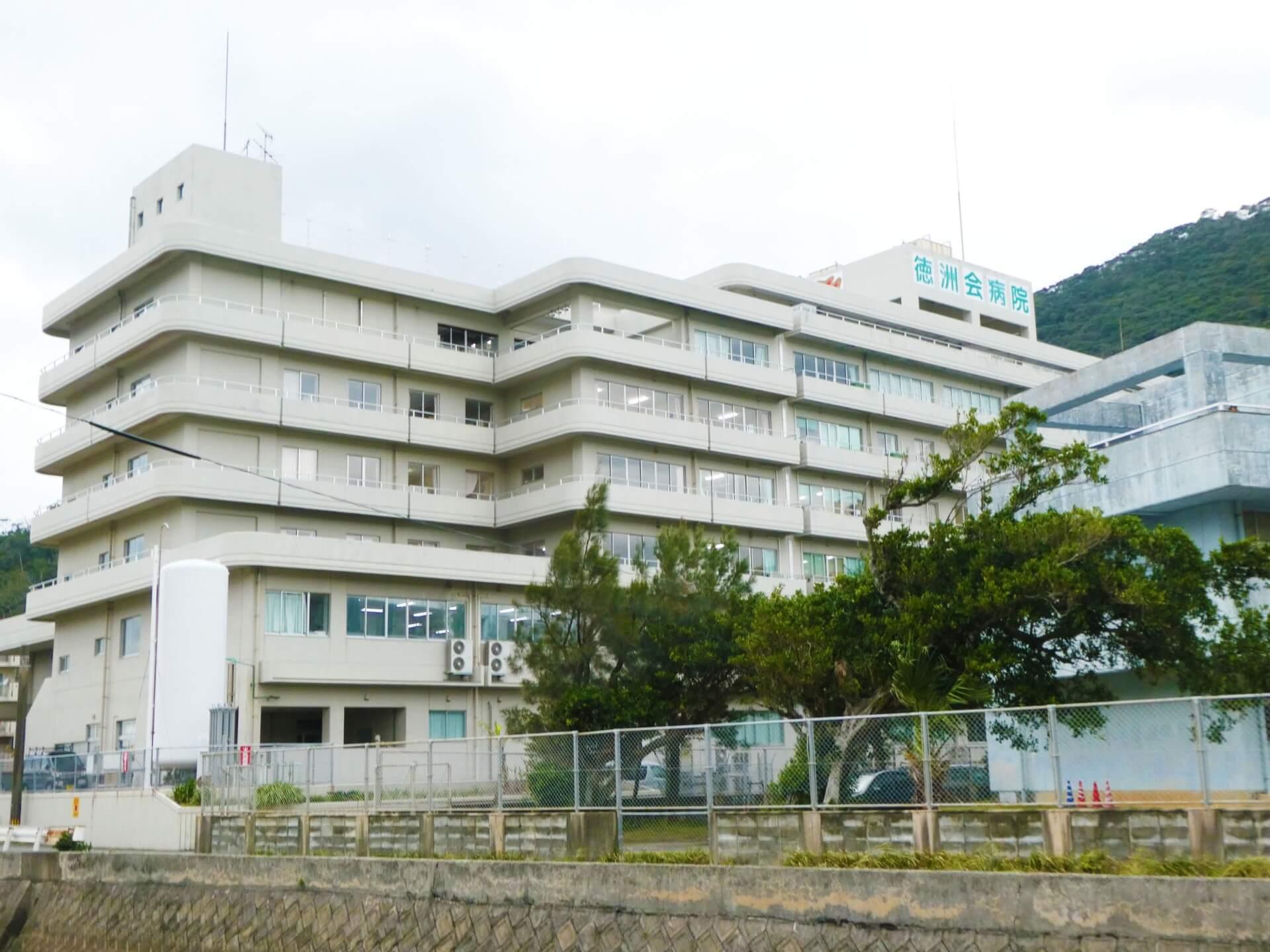 名瀬徳州会病院の外観写真P1030050