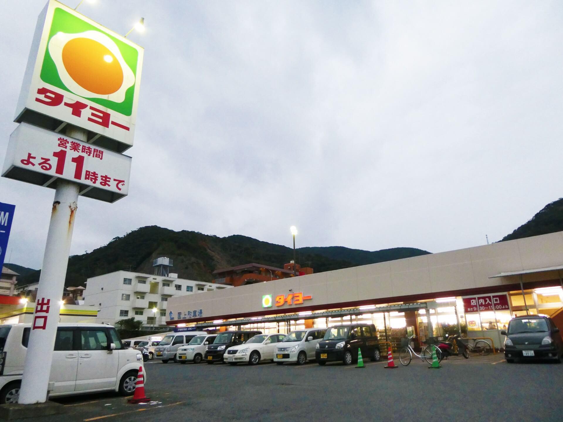 タイヨー平田店外観写真P1030107