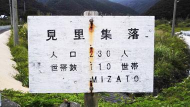偉人や神道など歴史の跡が多く残る「住用町見里」の集落歩き