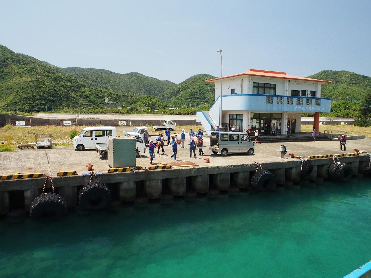 与路島の港