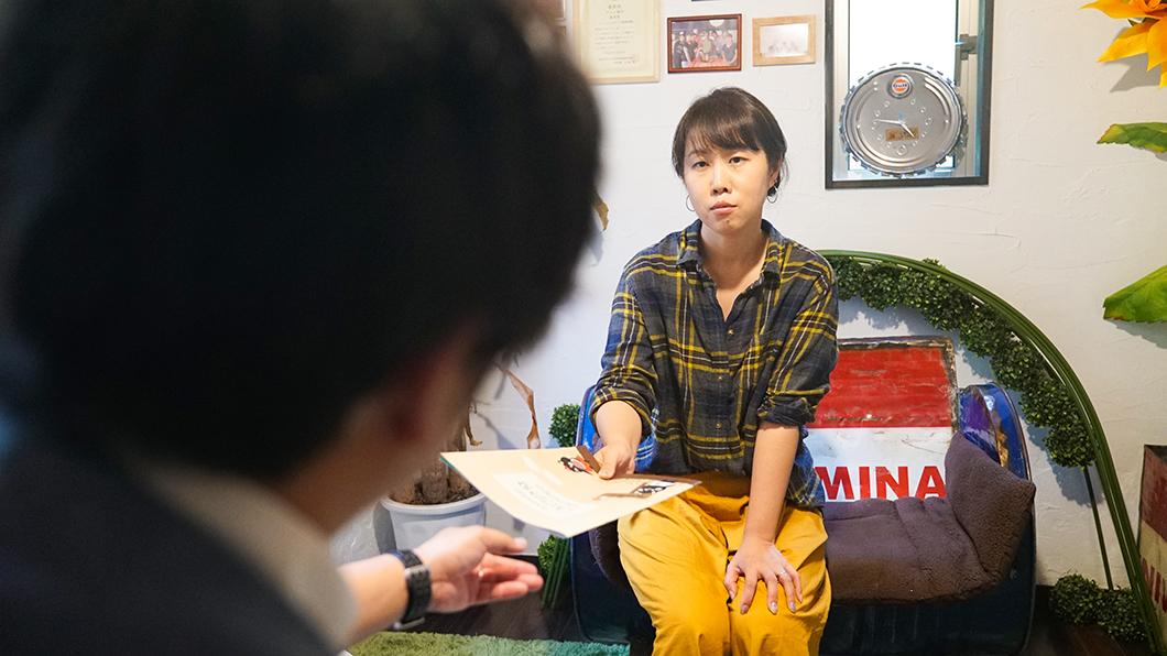 奄美大島 奄美市笠利町 パワースポット しーまブログ