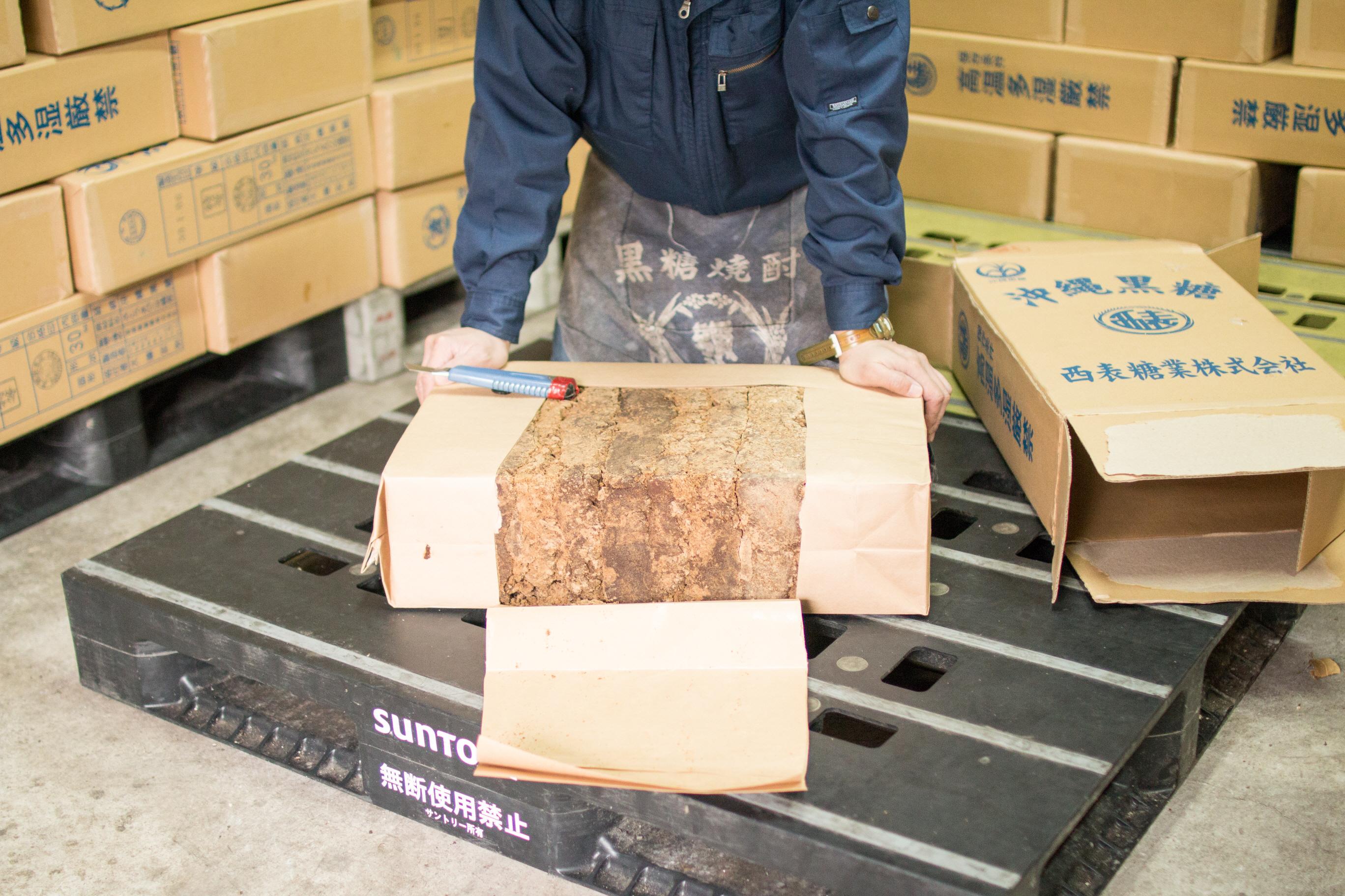 奄美にある弥生焼酎醸造所焼酎の過程