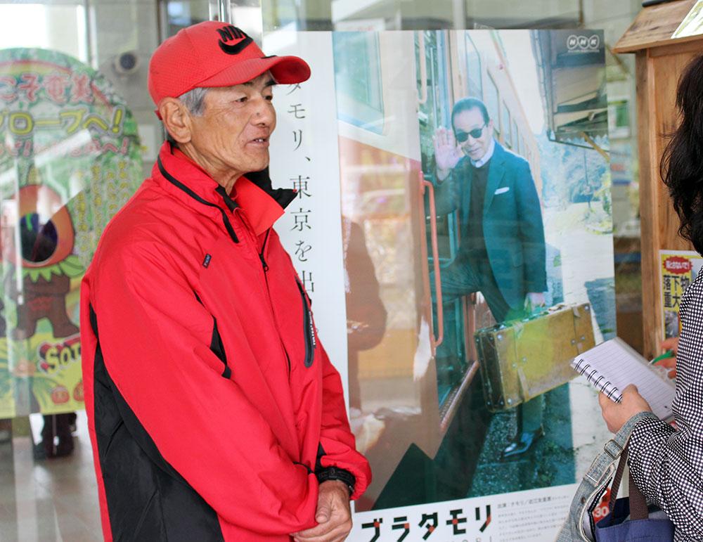 奄美大島黒潮の森マングローブパークの案内人の寿さん