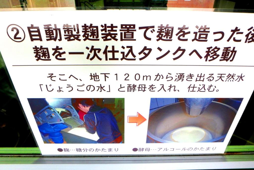 奄美大島酒造こだわりの黒糖焼酎づくり