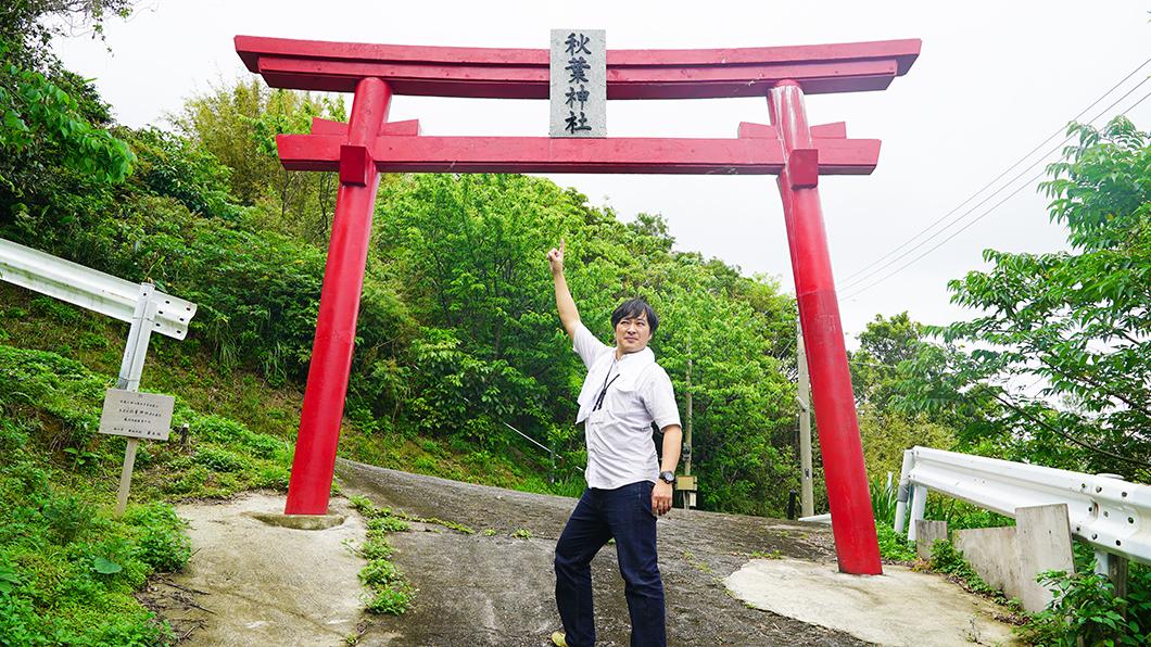 奄美大島 奄美市笠利町 パワースポット 秋葉神社