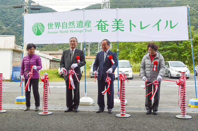 奄美トレイル開通テープカットの写真DSC_2777