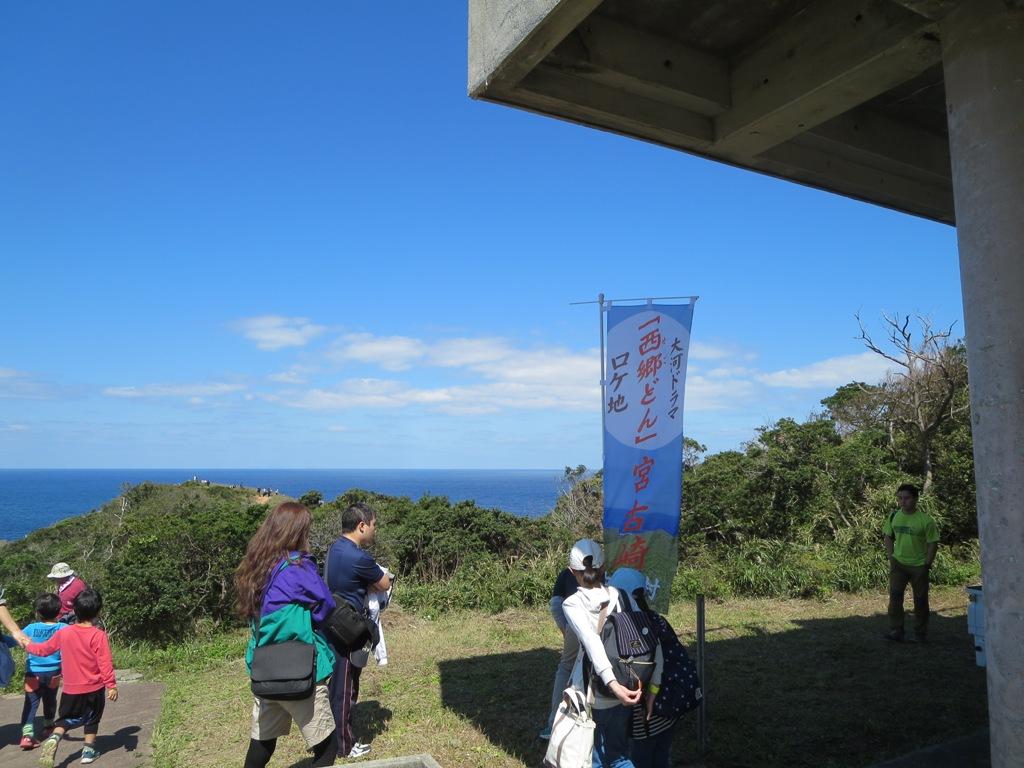宮古島ツヅエの名所
