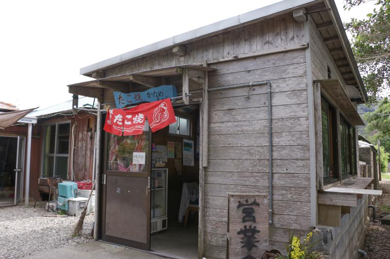 加計呂麻島にあるたこ焼きかなめちゃん