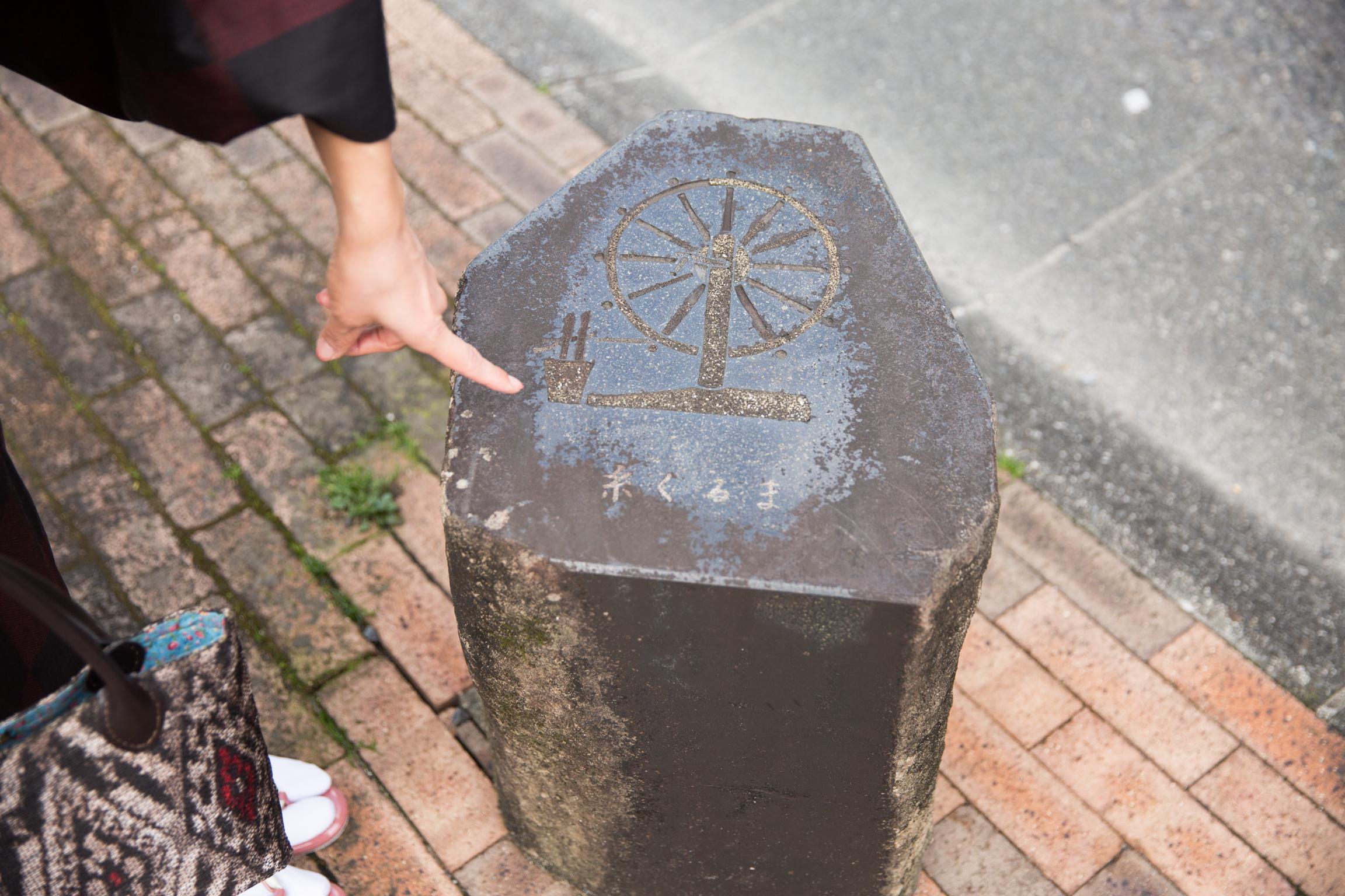 奄美名瀬市街地にある大島紬にまつわる石碑