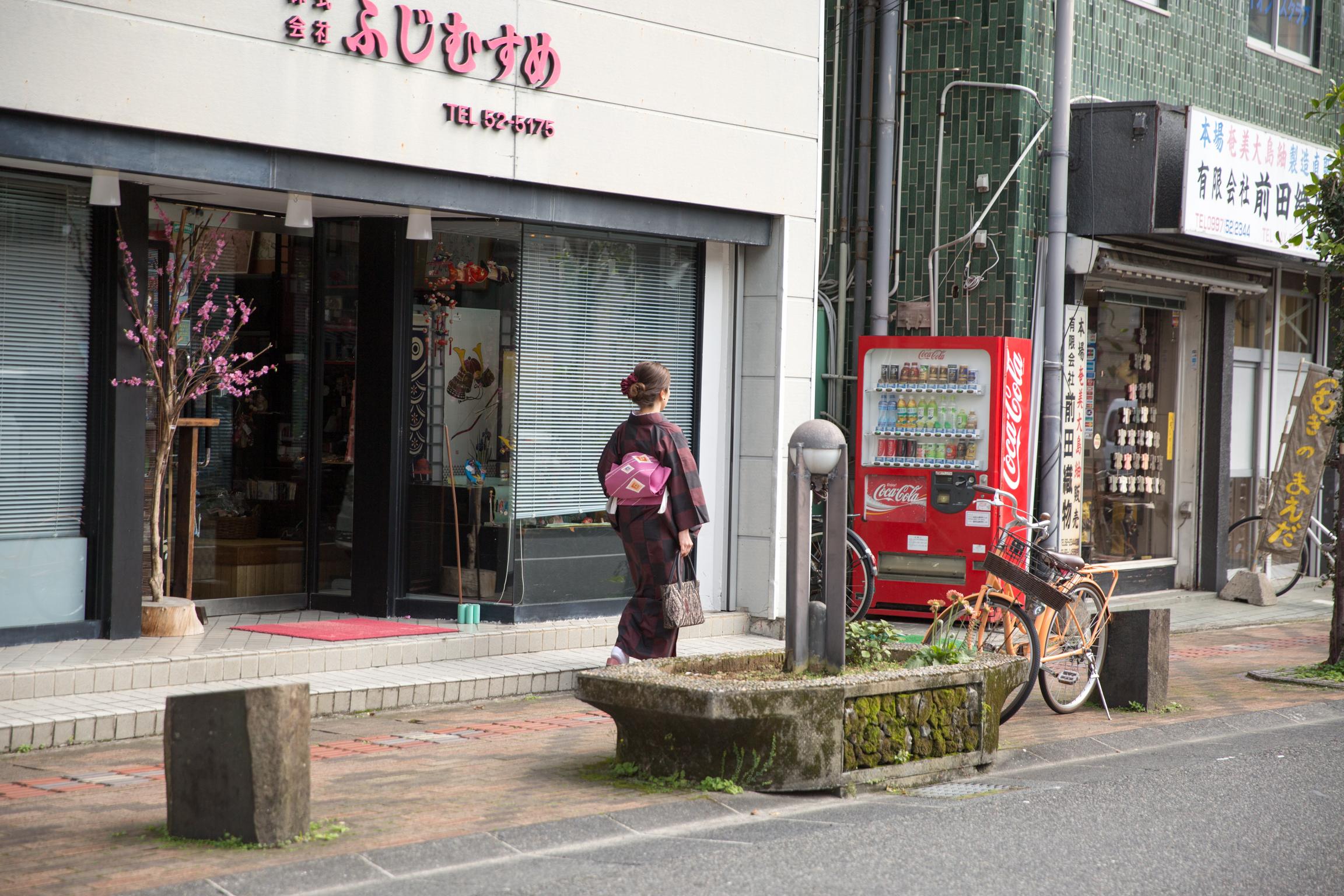 奄美 名瀬 大島紬