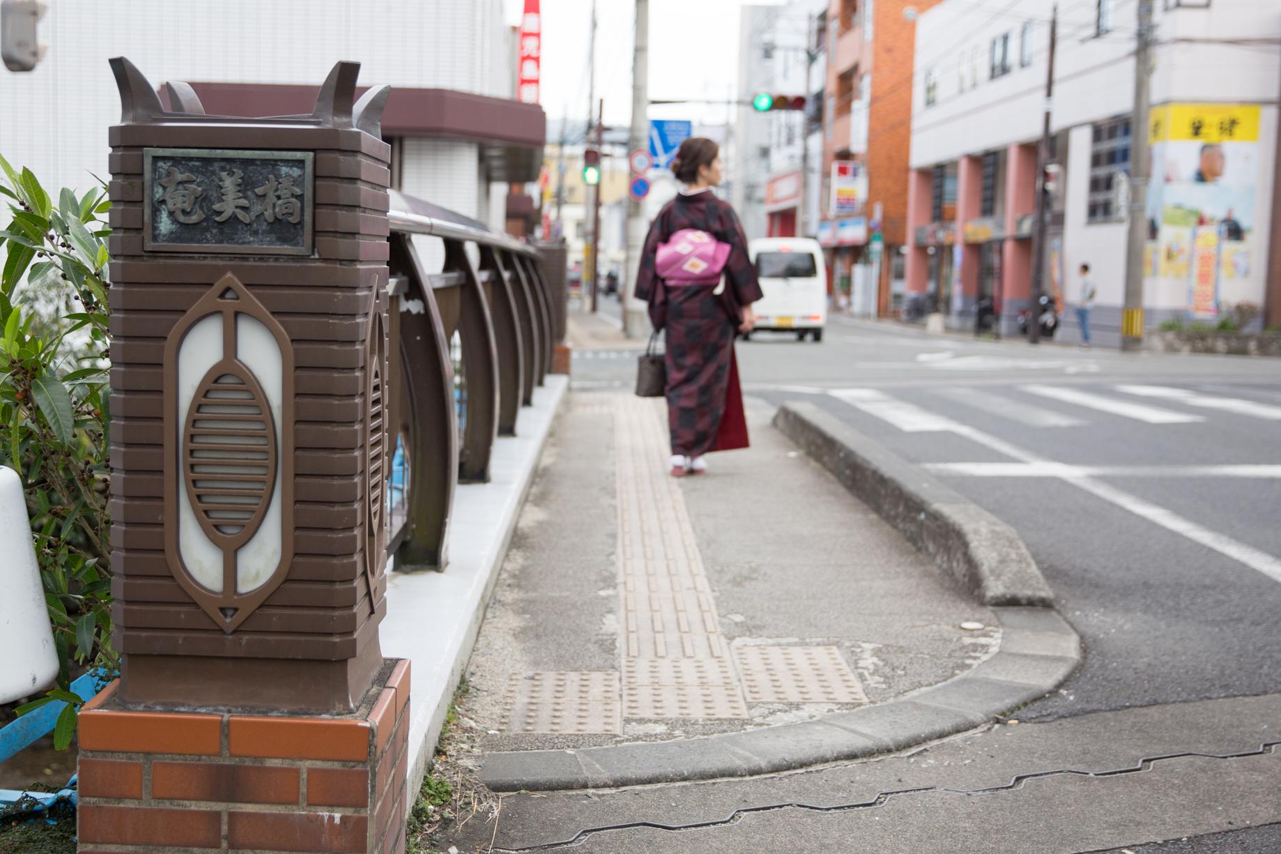 奄美市鹿児島銀行大島支店前にある奄美橋