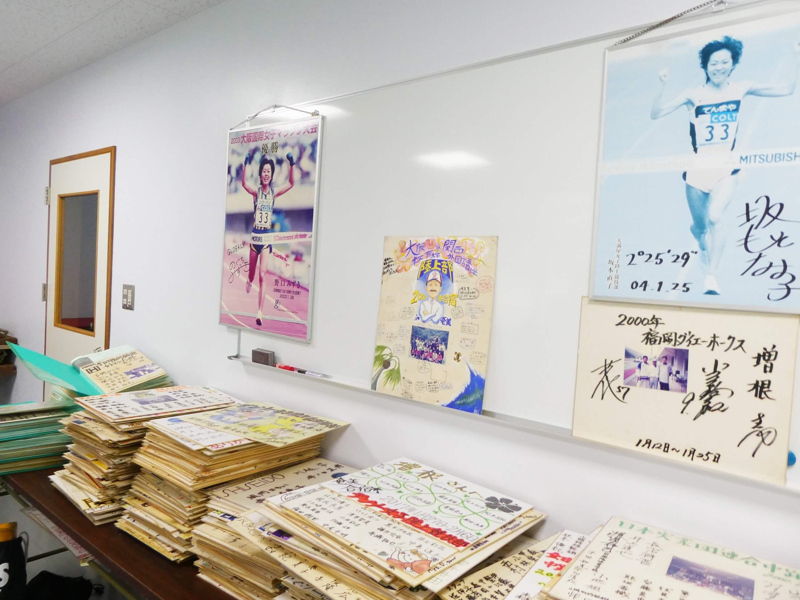名瀬運動公園管理人の曽根さんあてのたくさんの手紙