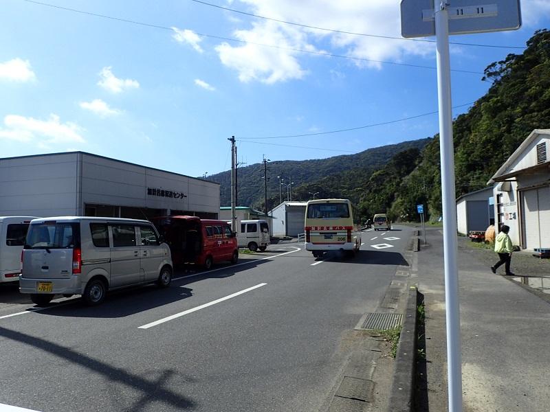 加計呂麻バス向かうところ