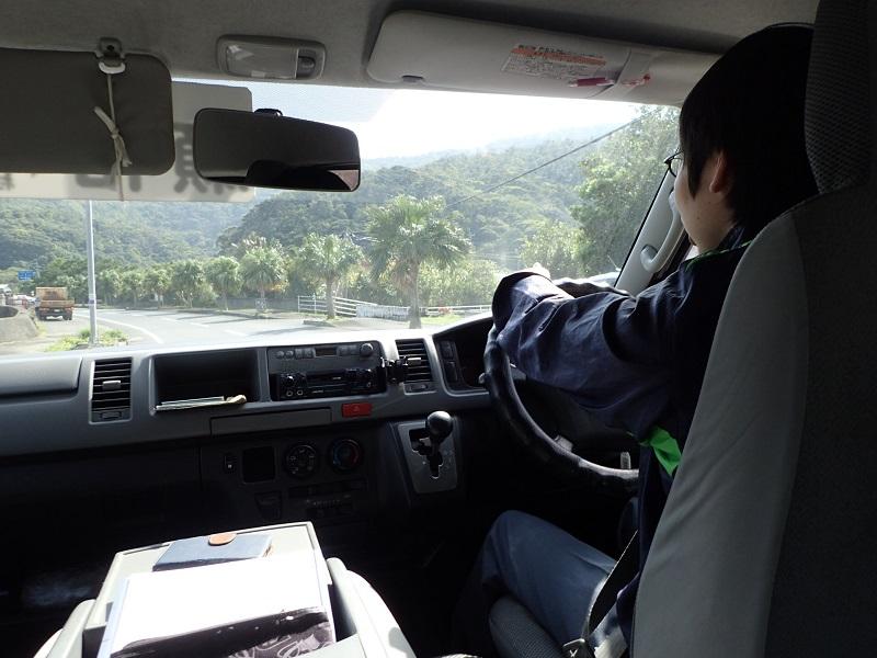 加計呂麻バス車内