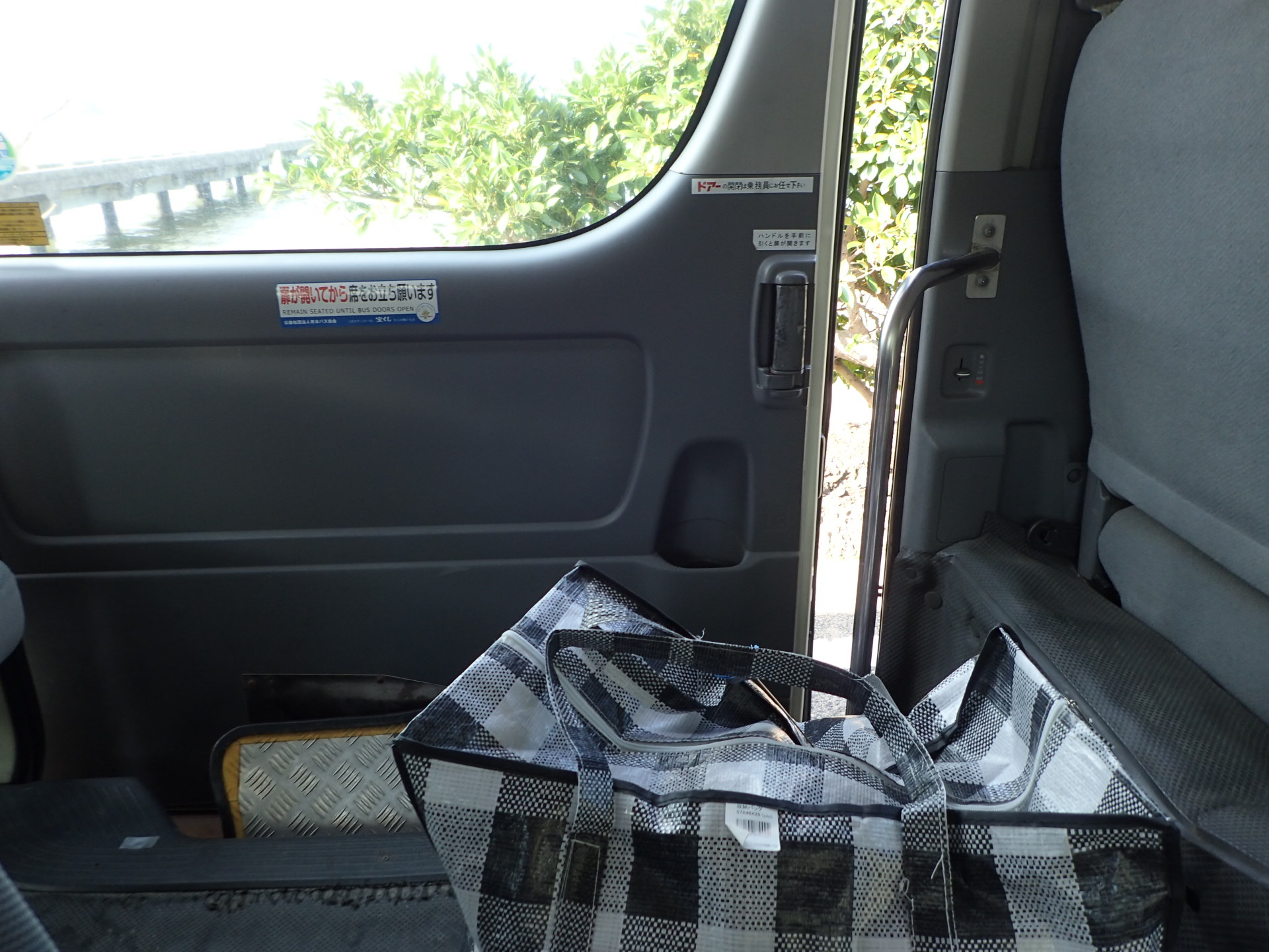 加計呂麻バス荷物
