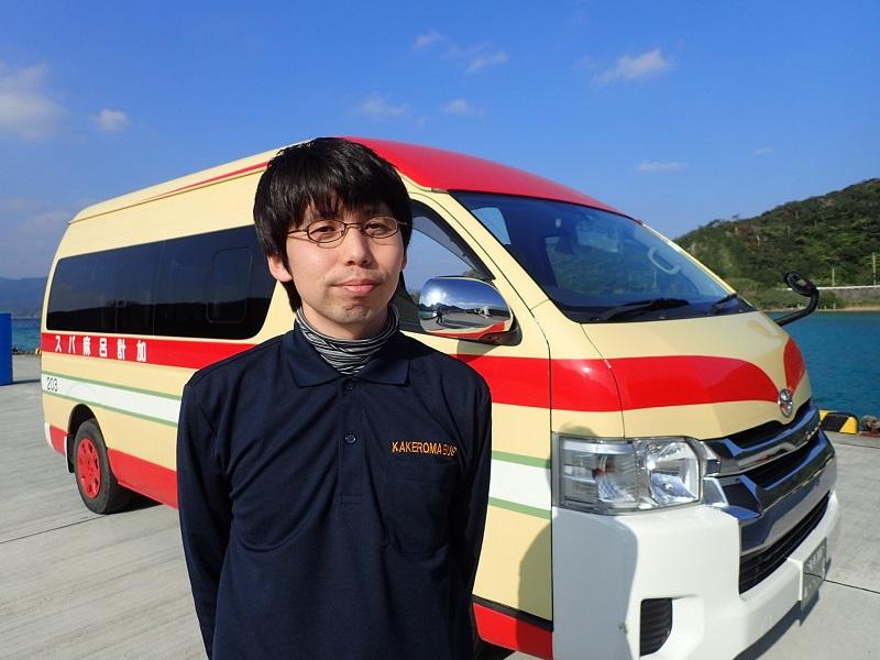 運転担当の松浦史郎さん