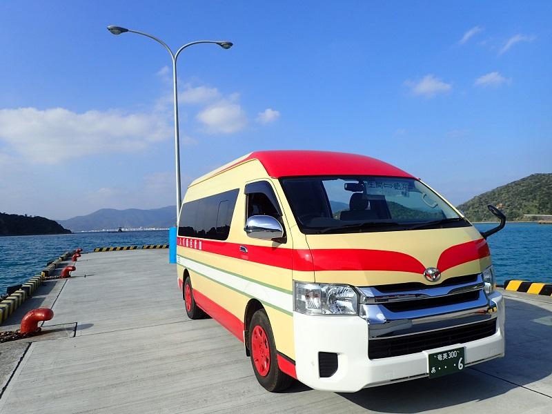 加計呂麻バス海辺