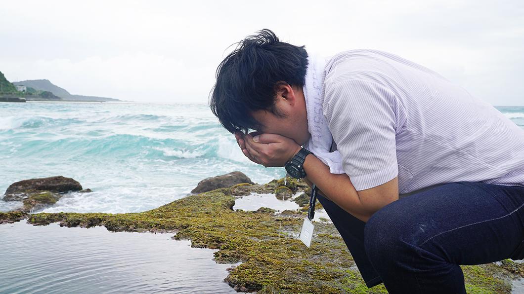 奄美大島 奄美市笠利町 パワースポット ハートロック