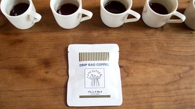 お家で飲める本格コーヒー! あなた好みのコーヒー豆が見つかる自家焙煎珈琲「豆と麦」