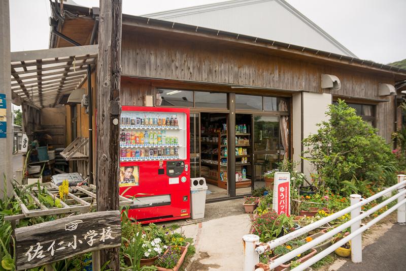 ヒガシ商店の外観の写真sanisyouten-2
