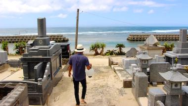 旧盆 〜冥界に一番近い島の、美しく温かい三日間〜