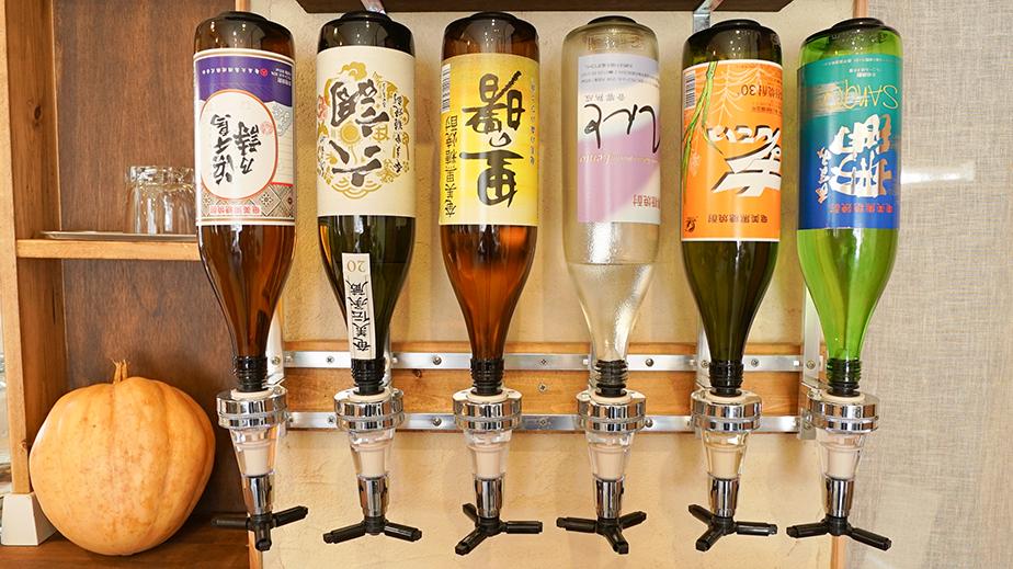 奄美伍郷商店 クビキ茶 お土産 amami amamioshima ドリンク