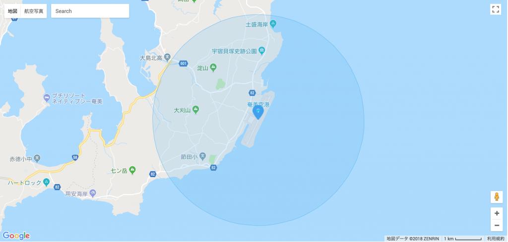 奄美大島空港周辺俯瞰地図