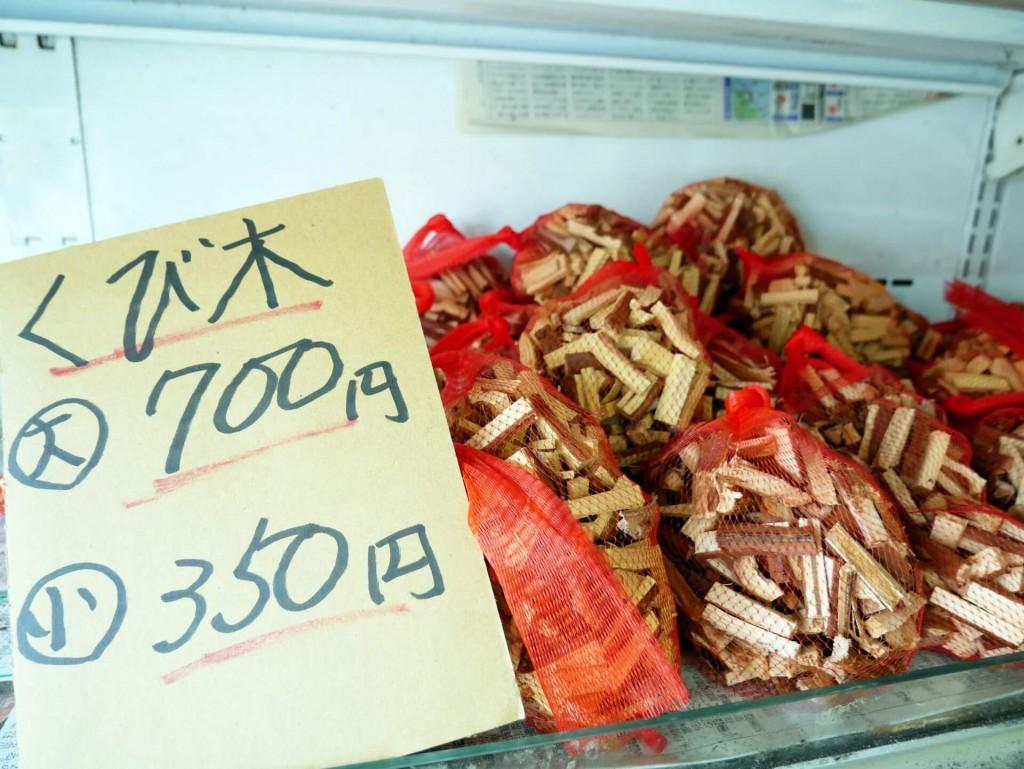 """スーパーとは違う""""シンプル""""だけど大切な事と、奄美大島の歴史が健在する「元治(もとはる)青果店」"""