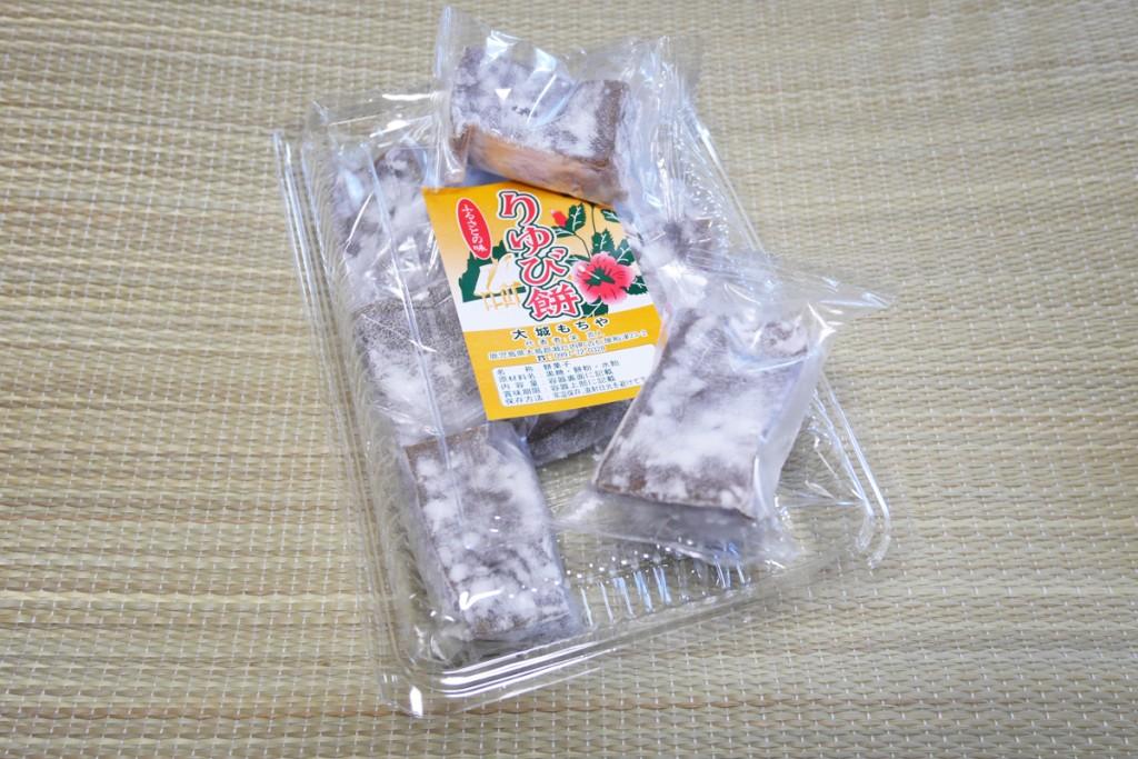 奄美のお菓子:りゅびもち