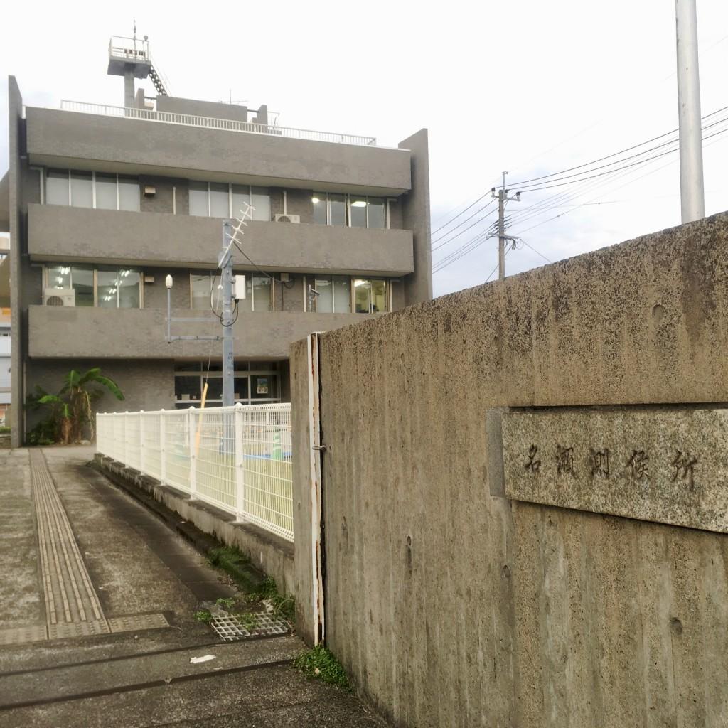 名瀬測候所の外観
