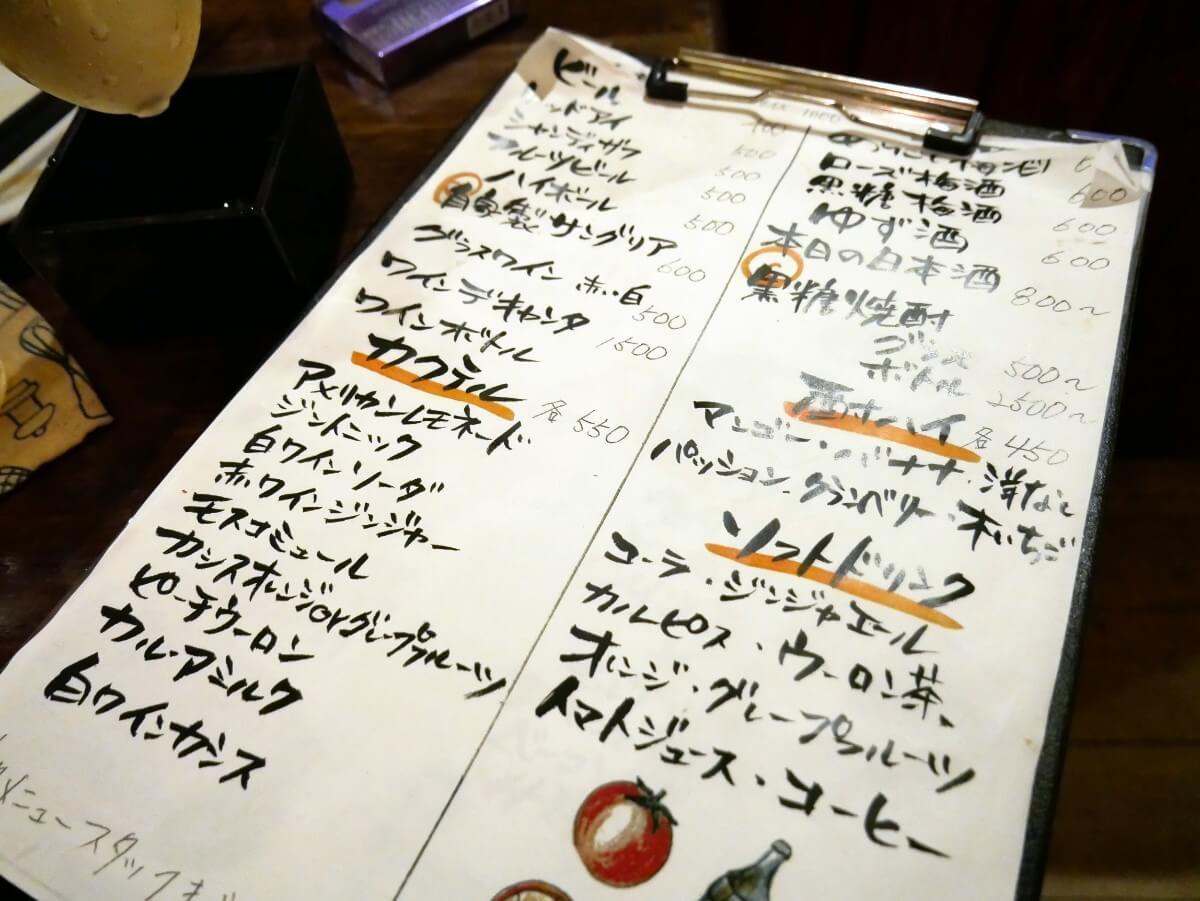 孤島のグルメ~第02話~ 奄美でバルで女子会といえば名瀬屋仁川通り沿い「Tapas&Smoke Tonari」