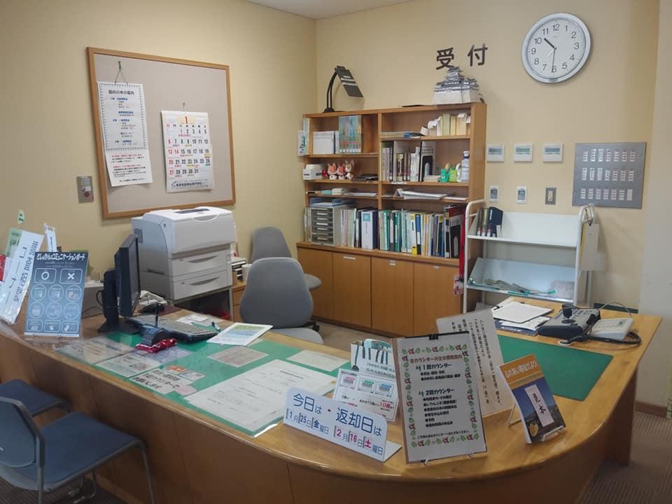鹿児島県立奄美図書館の2階受付カウンター
