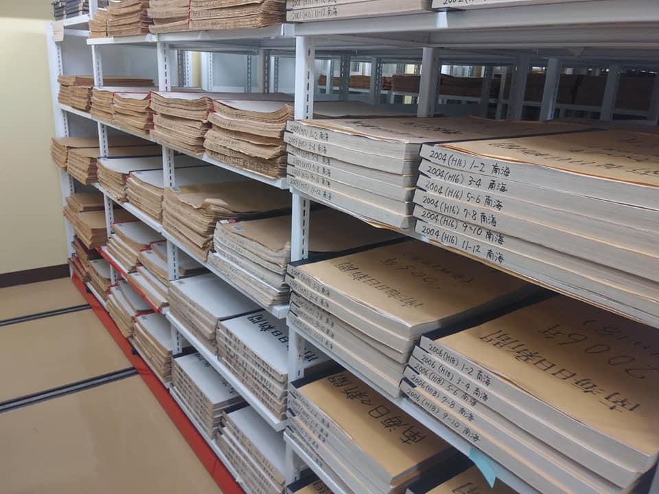 鹿児島県立奄美図書館に保管している新聞