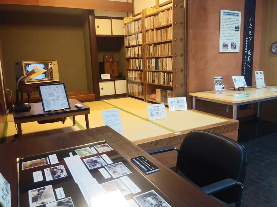 鹿児島県立奄美図書館1階の島尾敏雄記念室