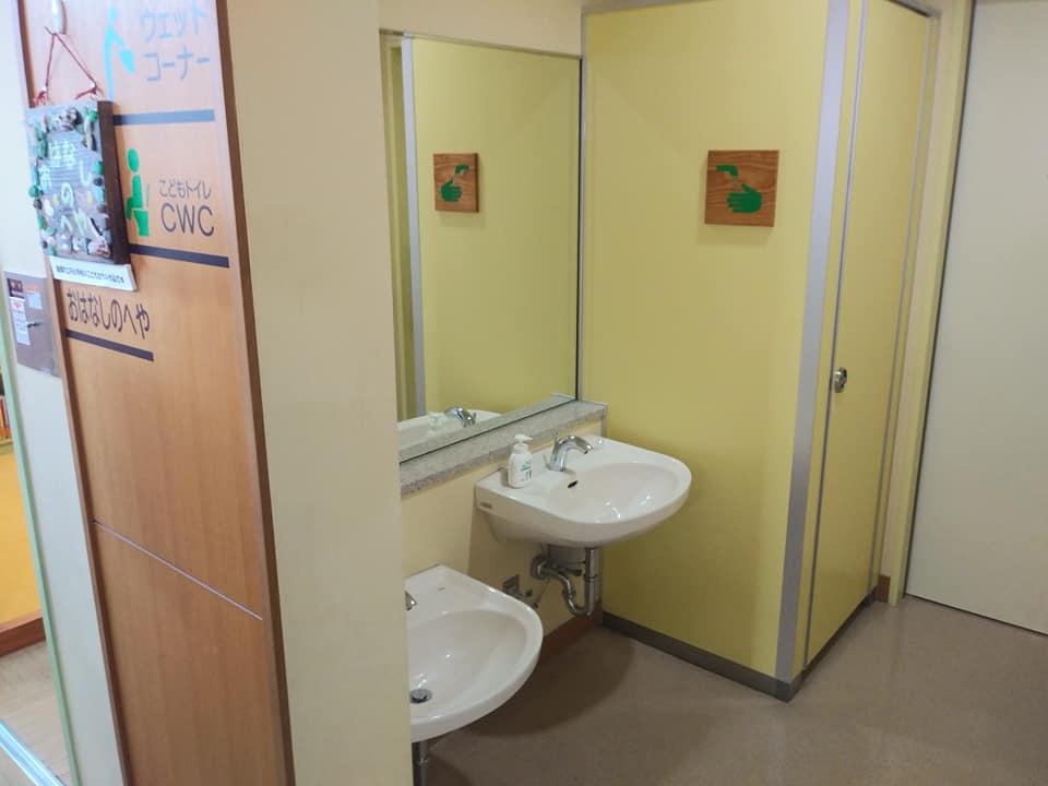 鹿児島県立奄美図書館のこどもトイレ